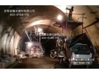 隧道施工作业